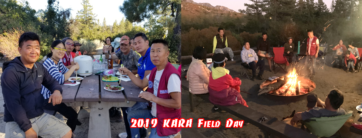 2019_kara_field_day